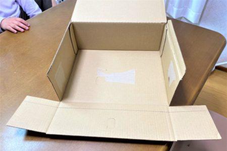 箱の前も開きます