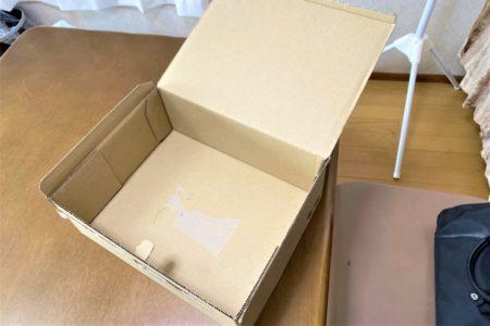 箱の中身のない状態