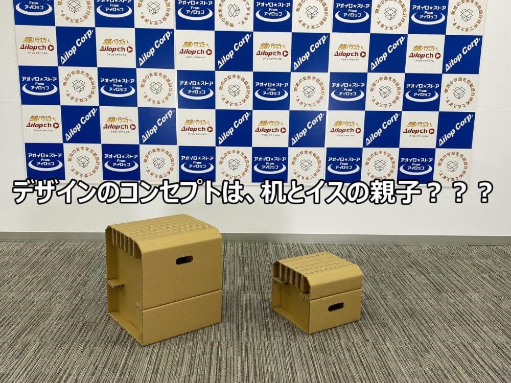 desk_small_6 (カスタム)