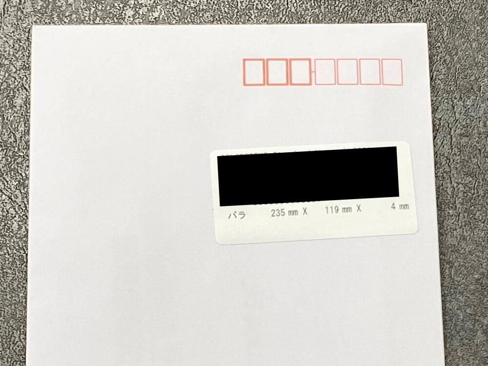 hs-0019 封筒の梱包サイズ (4)