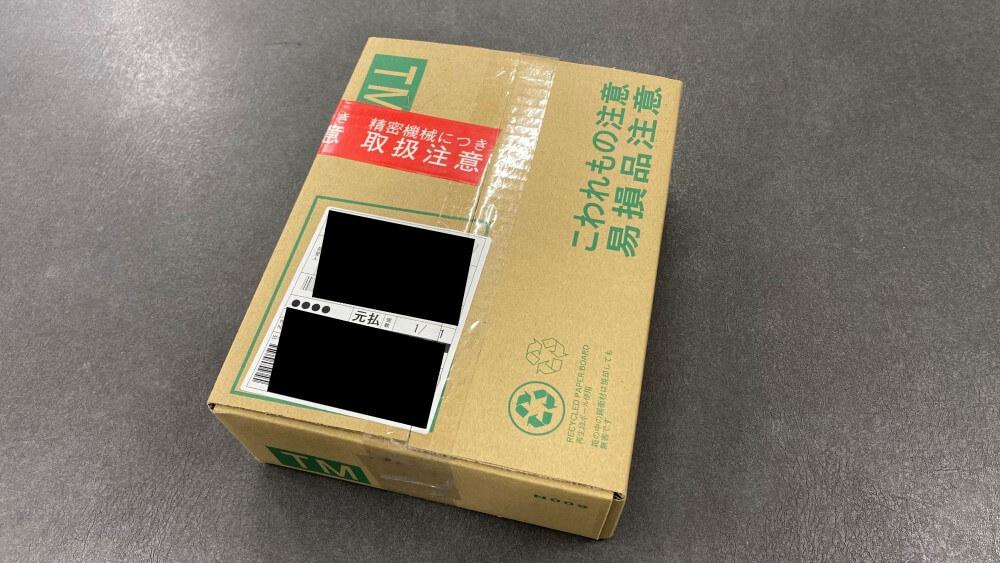 hs-0019 封筒の梱包サイズ (1)