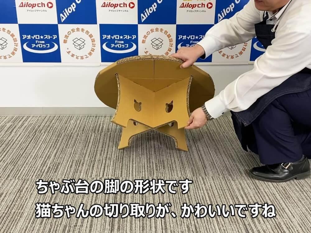 mini_desk la0003