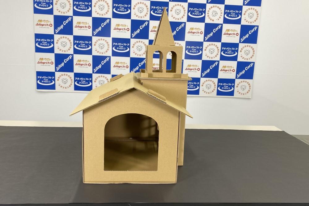 0004_cc_house 3