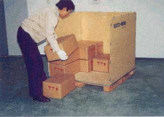 合板ボックス(Expak)