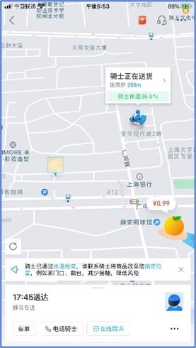 ailopinfo112コロナ禍の中国② (1)