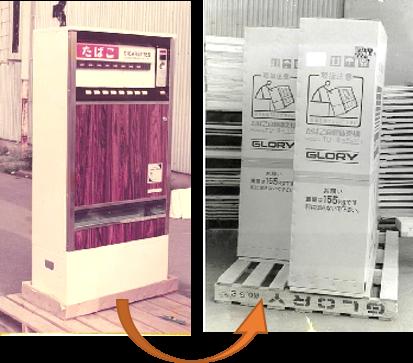 ailopinfo115タバコ自動販売機包装