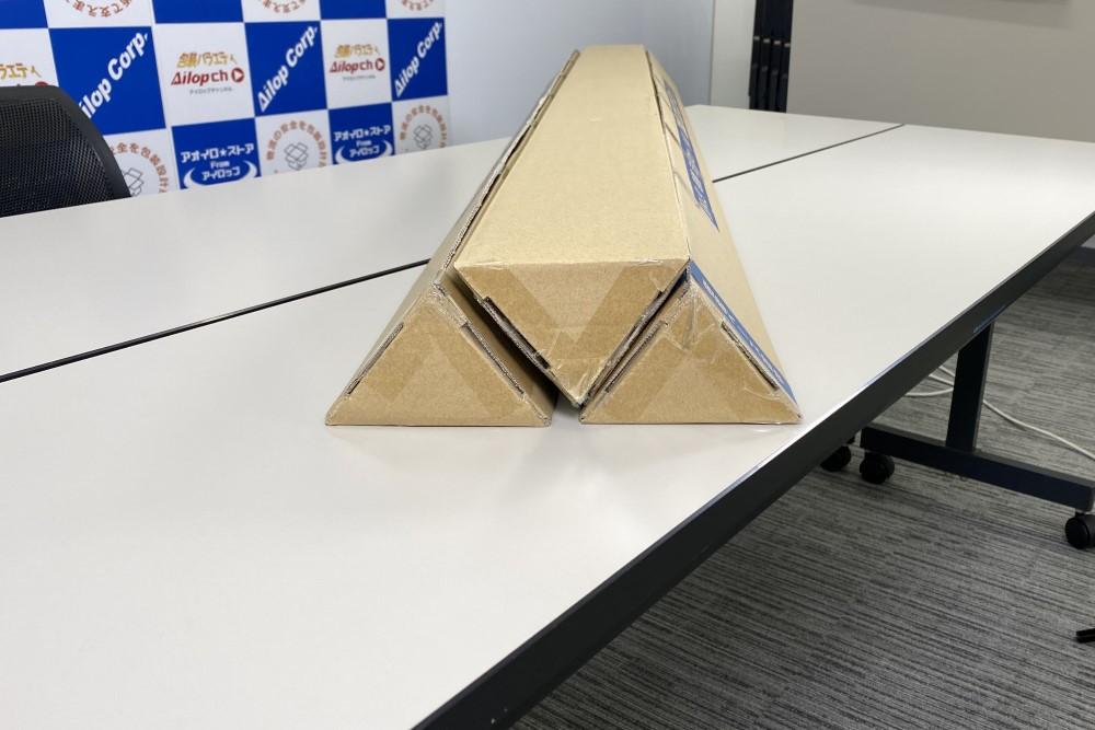 三角形を上下ひっくり返して並べた状態