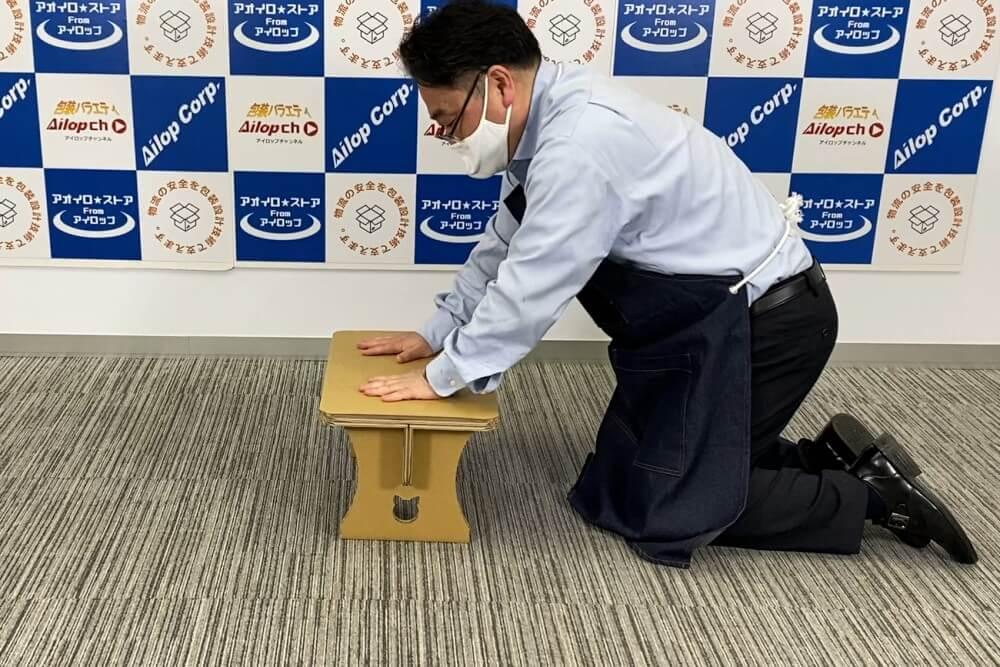 小机 を段ボールで手作り