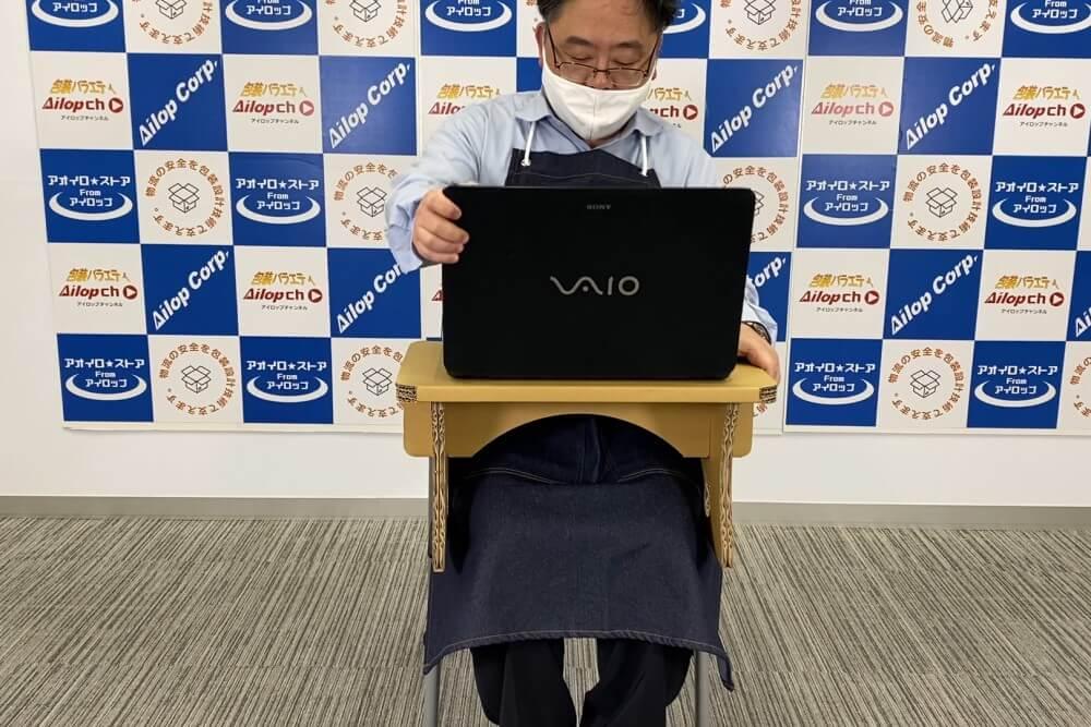 小机 で仕事する