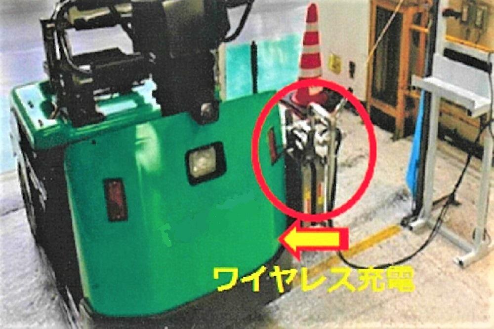 電動牽引車のワイヤレス充電